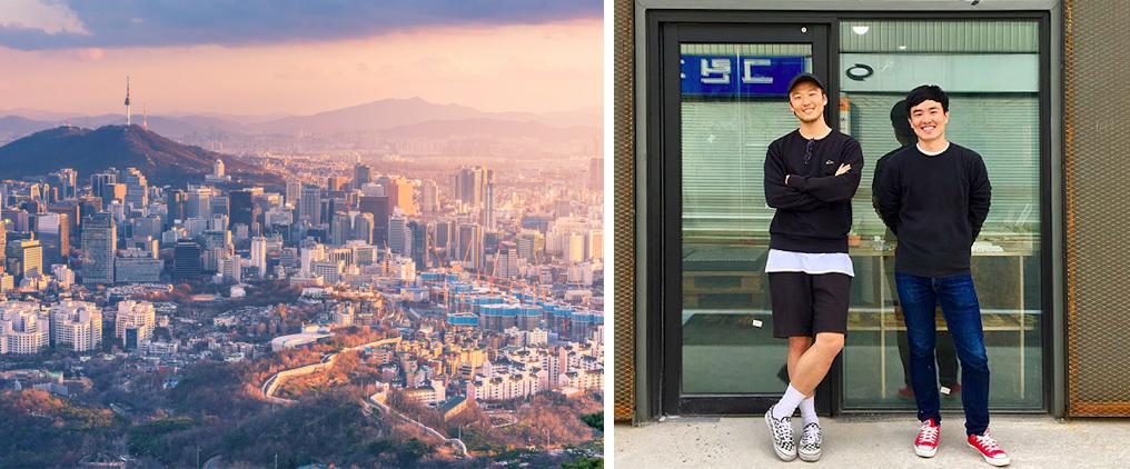 Kim, Seoul. Nukak